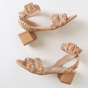 Seychelles Perfect Fit Nude Multi Braided  Sandals
